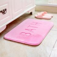 Slow Rebound Floor Mat Memory Cotton Rug