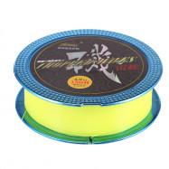 Yudeli 150m Fishing Line Wear-resisting Wire