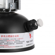 LAN SHAN LSO - 618 Free Preheating Outdoor Plateau Gasoline Stove
