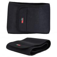 Mumian H02 Adjustable Elastic Sport Waist Guard Protector