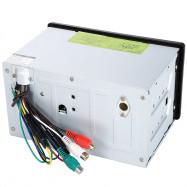 AV731 4.3 Inch 12V Car Radio Audio Stereo USB SD AUX In MP3 Player