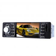 JSD - 5118 7020G 4.1 inch Car Digital MP5 Player Remote Control