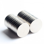 20Pcs Super Strong Circular Magnet 12 x 2mm