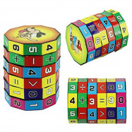 Digital Cube Children Educational Toys