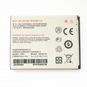 AB2400AWMC Battery 2400 mAh 3.7 DVC Pack for Philips Xenium D833 W6500 W732 W736 W832