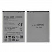 BL-59UH  Battery 2100mAh 3.8V Pack for LG G2 Mini D620 LTE D620R D618 D610