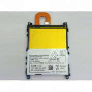 LIS1525ERPC Battery 3000mah 3.8V Pack for Sony Xperia Z1 C6902 C6903 C6906 L39h
