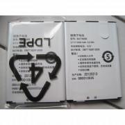 BAT909B  Battery 1430mAh 3.7DVC Pack for NEC NEC909E CASIO G'zOne IS11CA