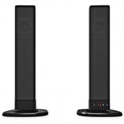 Shunpad Detachable Bluetooth Speaker Television Subwoofer Sound