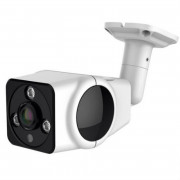 3.0 MP WiFi VRCam Wireless P2P Waterproof Outdoor Dual Audio Security Panoramic IP Camera with TF Card Slot
